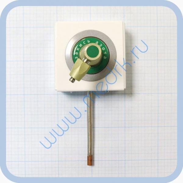 Система клапанная быстроразъемная СКБ-1 (закись азота) стандарт DIN  Вид 2