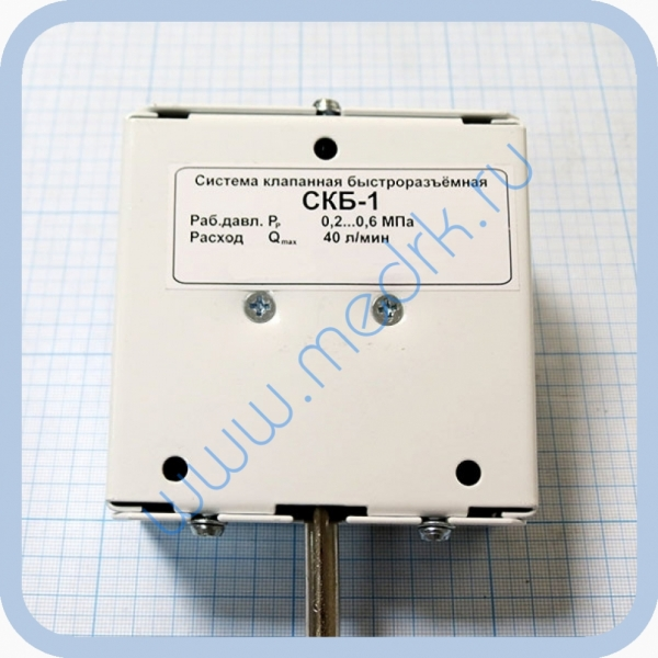 Система клапанная быстроразъемная СКБ-1 (закись азота) стандарт DIN  Вид 5