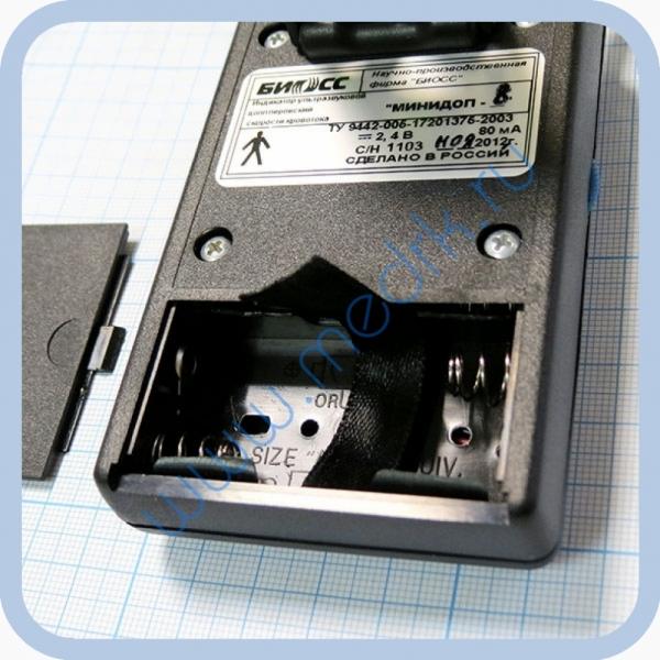 Прибор миниатюрный допплеровкий Минидоп-2  Вид 10