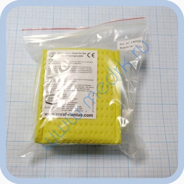 Прокладки для электродов (6х8см) для аппаратов электроультразвуковой терапии