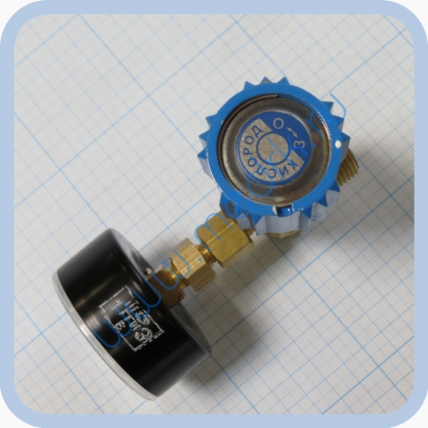 Вентиль кислородный ВК-97М с переходником под манометр  Вид 2