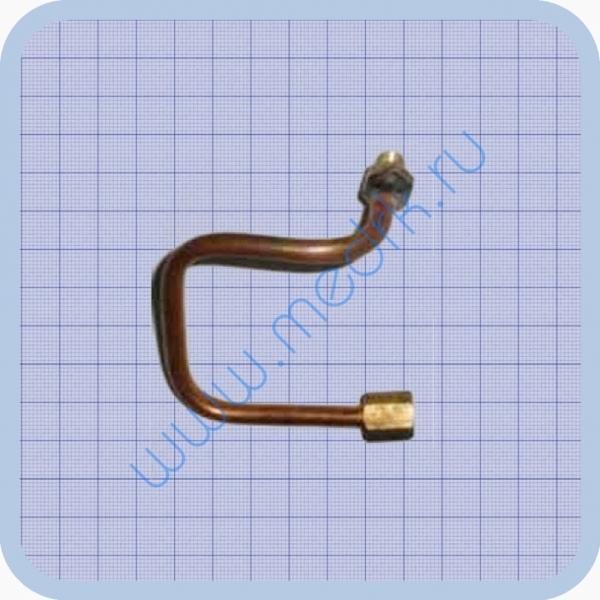 Трубка сифонная ЦТ150.00.080 для ГК-10-1  Вид 1