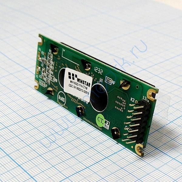 Индикатор знакосинтезирующий ГК252.09.060 для ГК-10-2  Вид 5