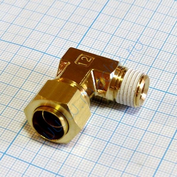 Соединение угловое резьбовое 12R 1/4 KFL12B-02S  Вид 1