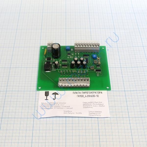 Плата парогенератора ГК100 4.09.600-10  Вид 6