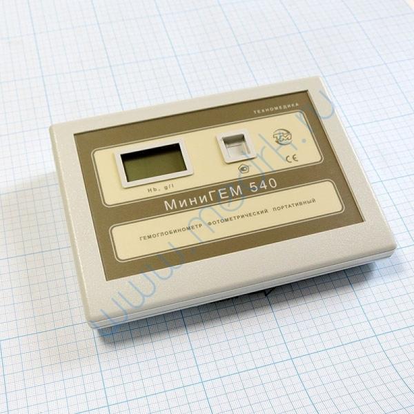Гемоглобинометр фотометрический портативный МиниГЕМ-540  Вид 1