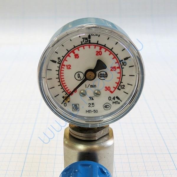 Клапан запорный К-2413-10 (РРК-30М) со штекером DIN  Вид 8