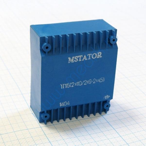 Трансформатор ТП 15 для облучателей Дезар  Вид 2