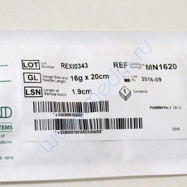 Игла к биопсийной системе BARD MAGNUM  Вид 4