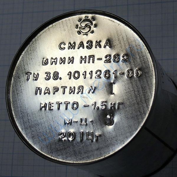 Смазка ВНИИНП-282, кислородоустойчивая 1,5 кг  Вид 2