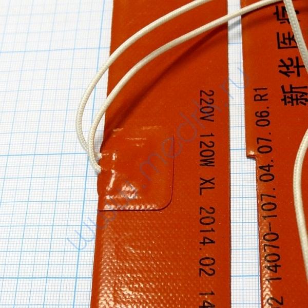 Мембрана кремниевая для стерилизатора DGM (150 Вт)  Вид 2