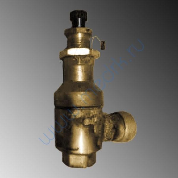 Клапан предохранительный ЦТ266.000-02  Вид 1
