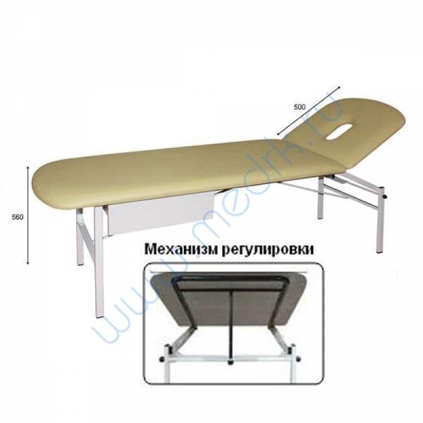 Кушетка массажная медицинская М111-039