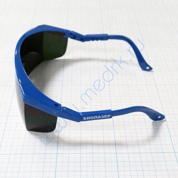 Очки защитные БИОЛАЗЕР от лазерного излучения  Вид 3