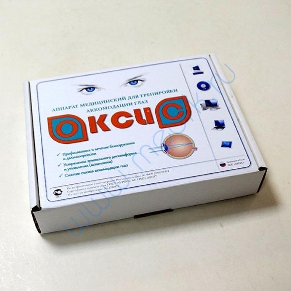 Аппарат для тренировки аккомодации глаз ОКСИС