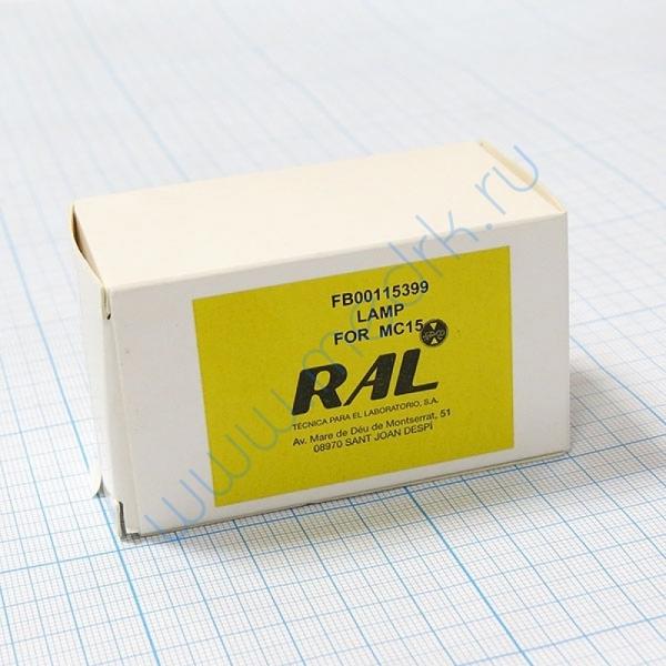 Лампа Clima MC-15 Ral Tecnica  Вид 2