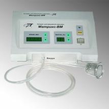 Аппарат вакуумного массажа Матрикс ВМ