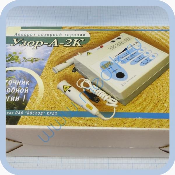Аппарат лазерной терапии АЛТ Узор-А-2К с одним излучателем