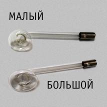Электрод грибовидный малый к Дарсонваль Ультратон-ТНЧ-10