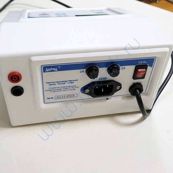 Устройство электрофореза сыворотки крови УЭФ-01-Астра  Вид 8