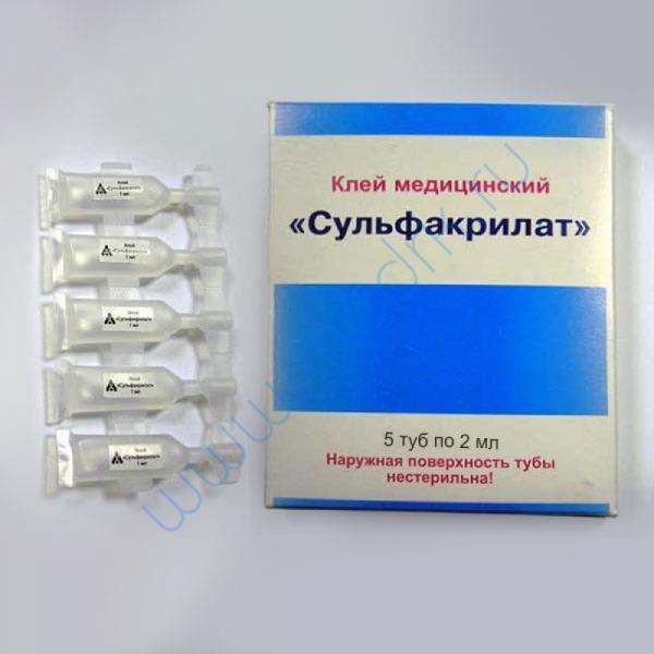 Клей медицинский