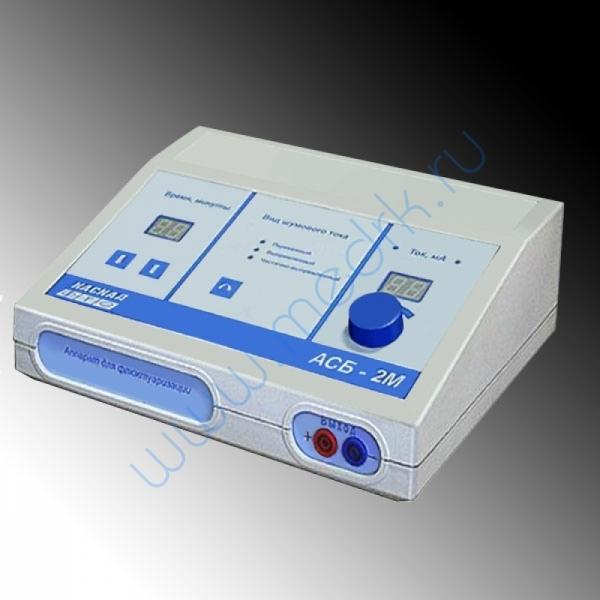 Аппарат АСБ-2М для флюктуаризации   Вид 1