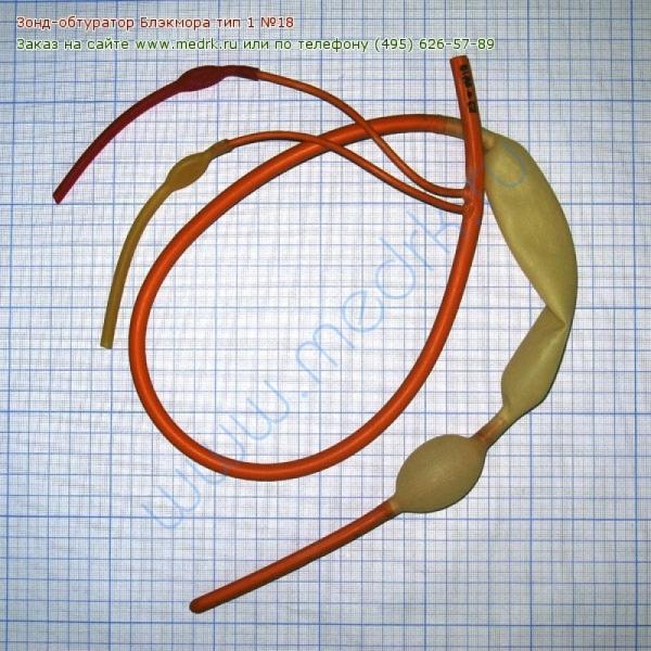 Зонд-обтуратор пищеводно-желудочный Блекмора №23  Вид 1