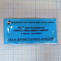Тест-полоски на определение наркотиков (амфетамин)