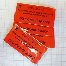 Тест-полоски на определение наркотиков (морфин)