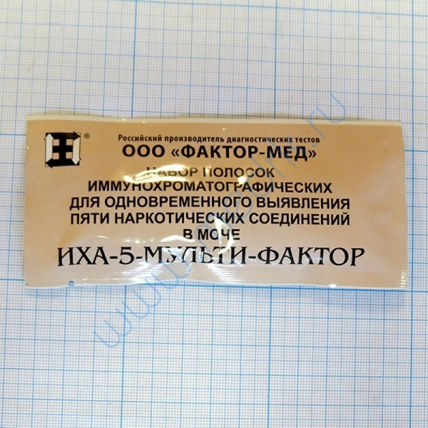 Клиника для лечения алкоголизма москва