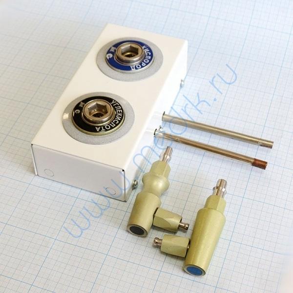 Система клапаная быстроразъемная СКБ-1 на 2 газа (кислород, углекислота)  Вид 1