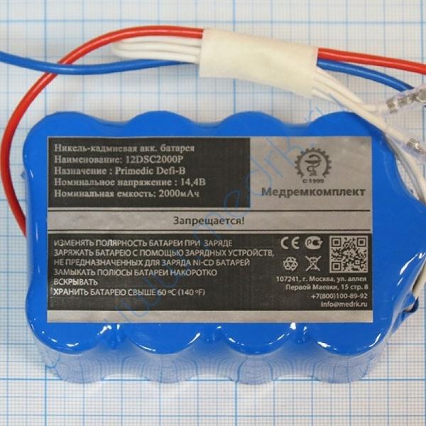 Аккумулятор 12D-SC2000P для Primedic Defi-B (МРК)  Вид 2