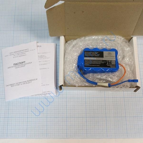 Аккумулятор 12D-SC2000P для Primedic Defi-B (МРК)  Вид 8