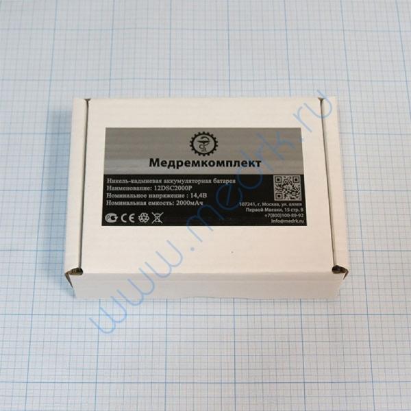 Аккумулятор 12D-SC2000P для Primedic Defi-B (МРК)  Вид 9