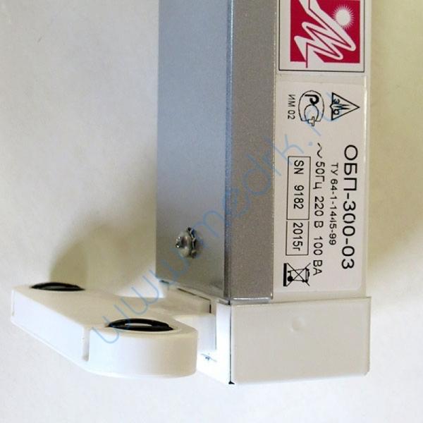 Облучатель потолочный ОБП-300 ЭМА 2х30  Вид 7