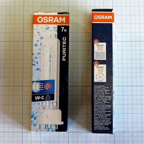 Лампа Osram Puritec HNS S/E 7W 2G7  Вид 1