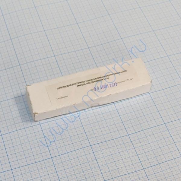 Шприц для внутригортанных вливаний и промывания миндалин ОР-7-304-5  Вид 6