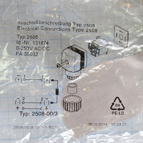 Разъем кабельный (разъем стандартный) для кабеля 6-7 мм  Вид 1