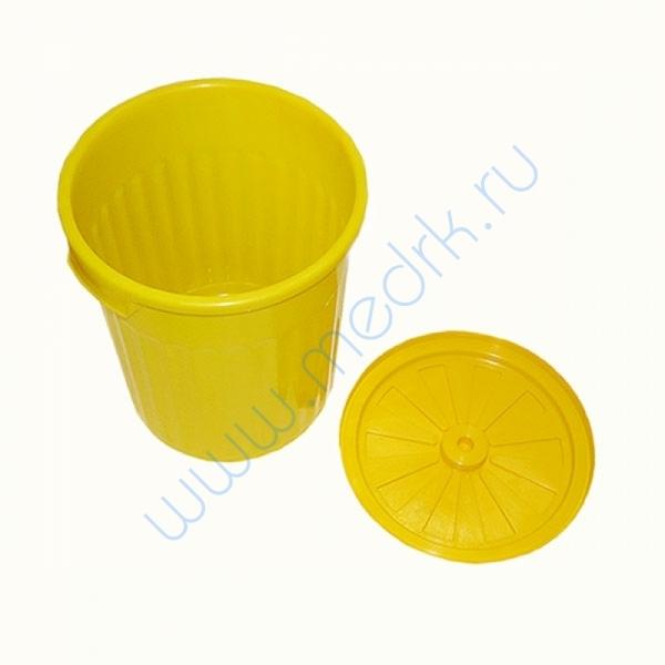 Бак для сбора и утилизации медицинских отходов 35 л  Вид 2