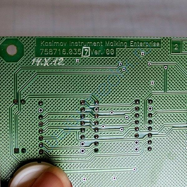 Плата управления для ГП-80-МО   Вид 9