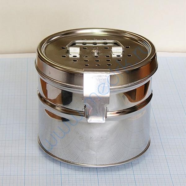 Коробка стерилизационная КСКФ-3   Вид 2