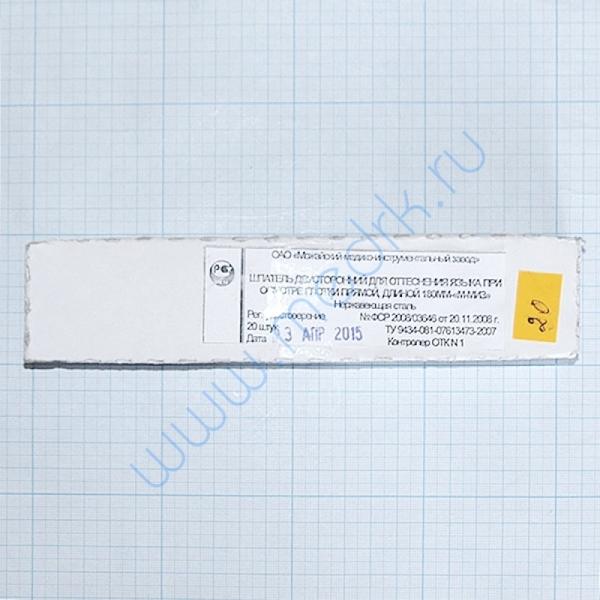 Шпатель медицинский металлический ОР-7-300     Вид 1