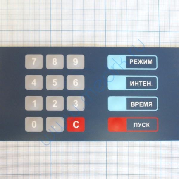 Клавиатура для аппарата ультразвуковой терапии УЗТ 1,07ф 1992 года  Вид 5