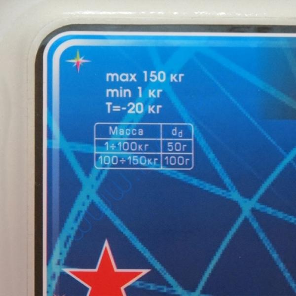 Весы медицинские напольные ВМЭН-150 (50/100-А)  Вид 5