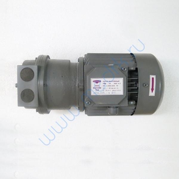 Насос вакуумный НВВ-50 для ГП-400-2, ГПД-400-2  Вид 4