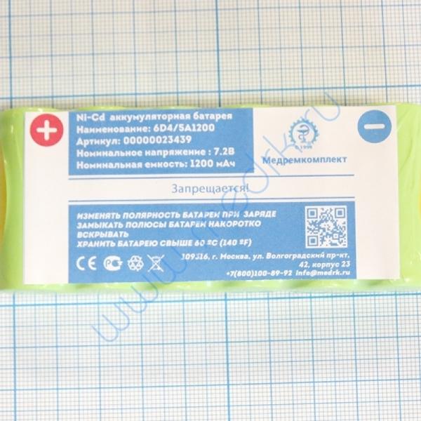 Батарея аккумуляторная 6D-4/5A1200 (МРК)  Вид 3