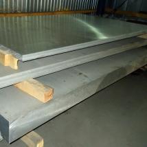 Плита свинцовая 60х210х210 мм