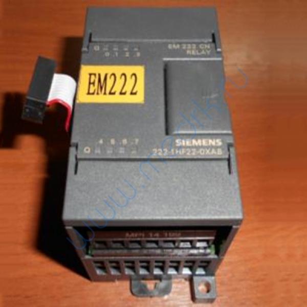 EM222 модуль вывода дискретных сигналов для CPU22X ZD-150  Вид 1