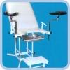 Кресло гинекологическое КГ-06.02.М