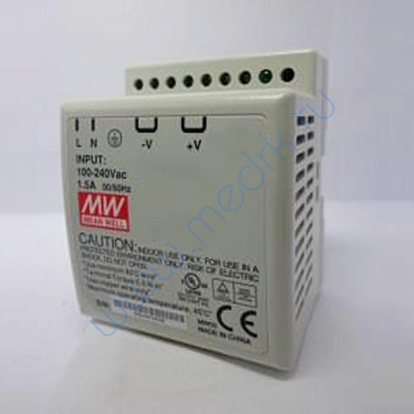 Источник питания MW DR-4505 45W 5V 9A на дин-рейку  Вид 1